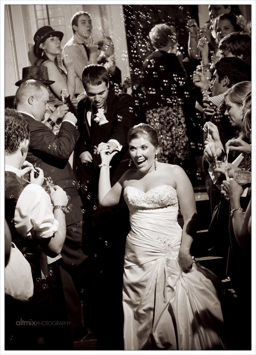 02_atlanta_wedding_photographers_091909